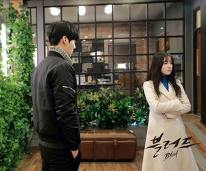 blood, ku hye sun, and drama image