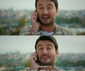 kim kardashian, arabic quotes, and dz algerie image