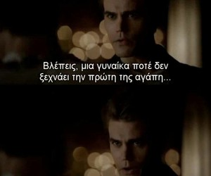 greek, the vampire diaries, and quote image