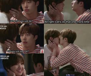 Korean Drama, kdrama, and jung il woo image