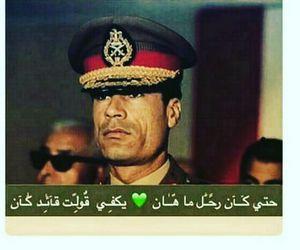africa, arabs, and Libya image