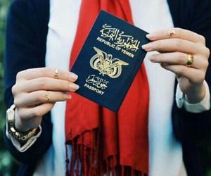 yemen and 🇾🇪 image