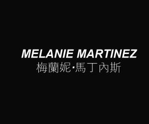 header, melanie martinez, and black image