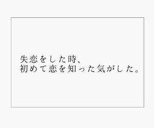日本語 and 言葉 image