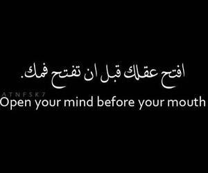 arabic, english, and just image