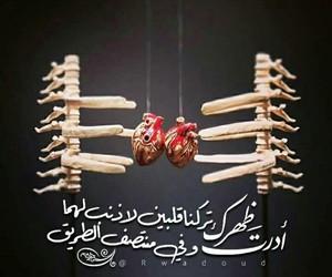 arabic, طريق, and ذَنْبً image