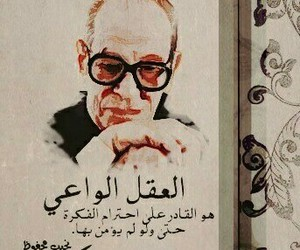 arabic, عربي, and نجيب محفوظ image