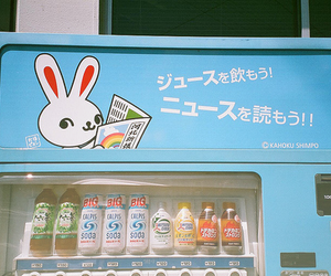japan, drink, and japanese image