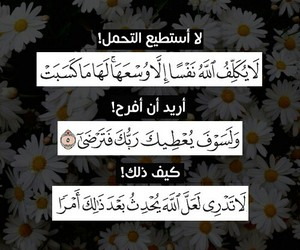god and islam image