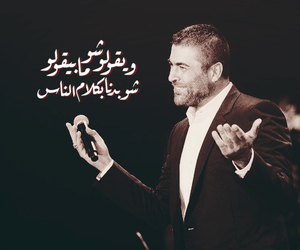 bw, songs, and wael kfoury image