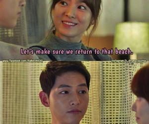 couple, dots, and korea image