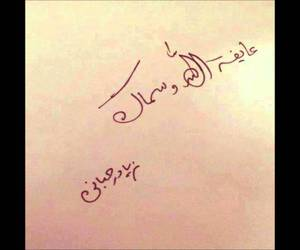 زياد رحباني and وحدا بلاك image