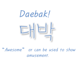 awesome, korean, and daebak image