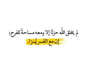 ﻋﺮﺑﻲ, ﺍﻗﺘﺒﺎﺳﺎﺕ, and arabic image