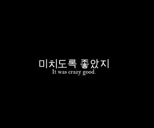 black, kpop, and quote image