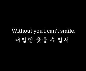 he, quotes, and smile image