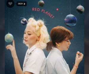 red planet, 남지현, and song image