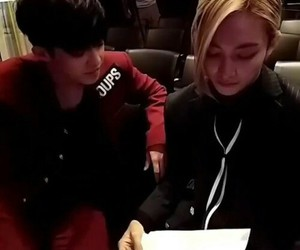 asian, Seventeen, and jeonghan image