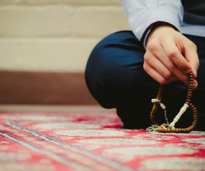 allah, me, and muslim image
