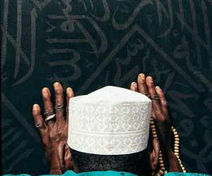 islam, quote, and islamic image
