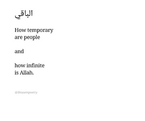 allah, beautiful, and islam image