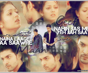 innocentwishes, maan, and geet image