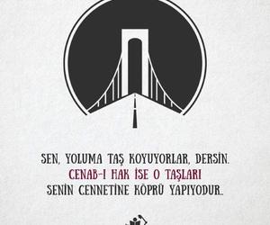 allah, bridge, and hard image