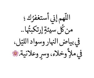 arabic, ﻋﺮﺑﻲ, and dz image