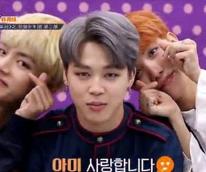boys, korea, and kpop image