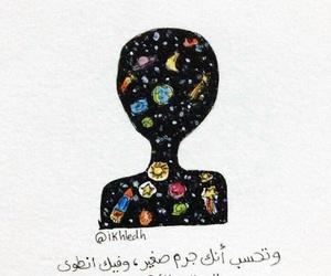 quote, عربي, and علي بن ابي طالب image