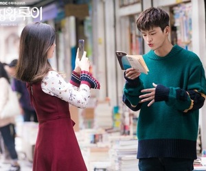 kdrama, seo in guk, and shopping king louie image