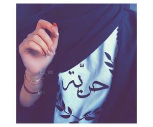 girl, محجبات, and رمزيات بنات image