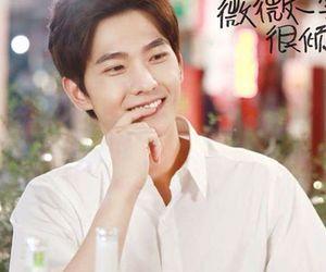 yang yang and love o2o image
