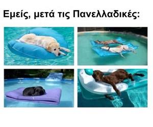 πανελλήνιες and greek quotes image
