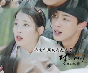 background, Korean Drama, and lee image