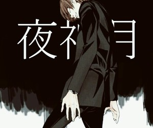 death note and gif image