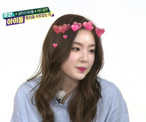 irene, lq, and low quality image