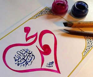 islam, allah, and arabic image