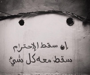 Image by marwa