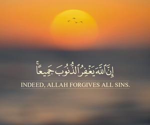 sins and سورة الزمر image