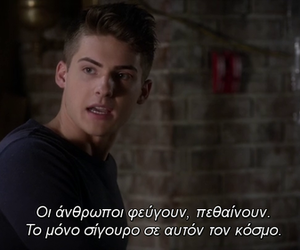 greek, movie, and quotes image