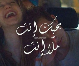 arabic, photo, and song image