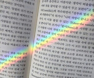 rainbow, book, and aesthetic image