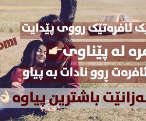 SoMa, kurdish, and wta image