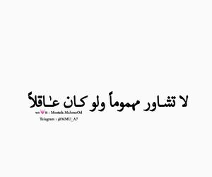 مهموم and telegram : @mmu_a7 image
