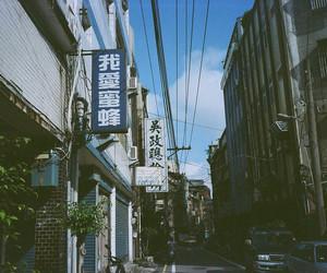analog, analogue, and taiwan image