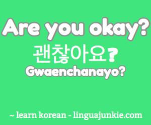 korean, hangul, and hangeul image