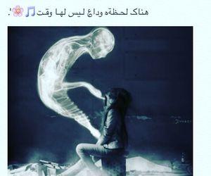 اعجبني, ﺭﻣﺰﻳﺎﺕ, and بُنَاتّ image