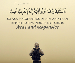 allah, design, and forgiveness image