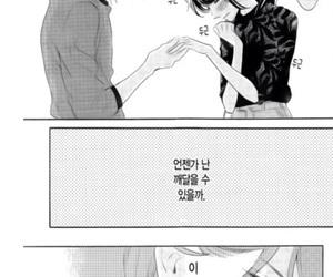 manga, manga love, and school manga image